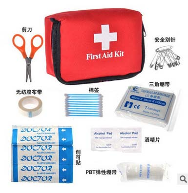 16020004 car first aid kit,travel first aid kit,first aid kit box